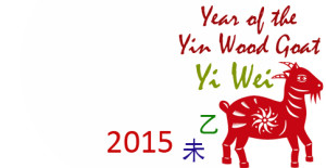 2015-year-of-the-Yin-Wood-Goat-copy